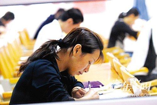 深圳公务员分类管理改革拉开序幕 打破铁饭碗
