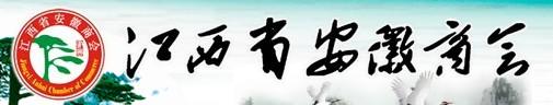 江西安徽jbo