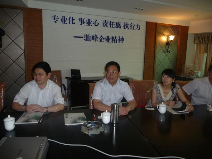 中共合肥市委、市政人民政府率团考察贵州省安徽jbo