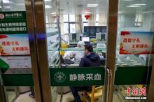民政部:不能人为给务工人员返岗复工设置障碍