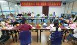 贵州省工商联、投促局一行赴安徽国际徽商交流协会交流学习